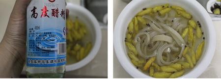(图)泡椒猪皮步骤9-10
