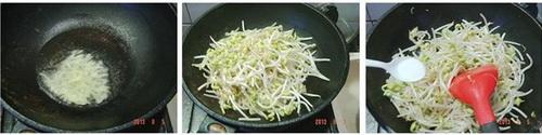 素炒粉条青豆芽步骤4-6