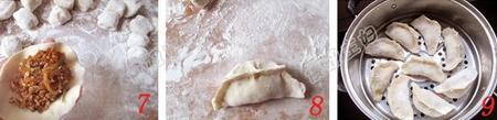 豆腐猪肉粉条蒸饺的做法步骤7-9